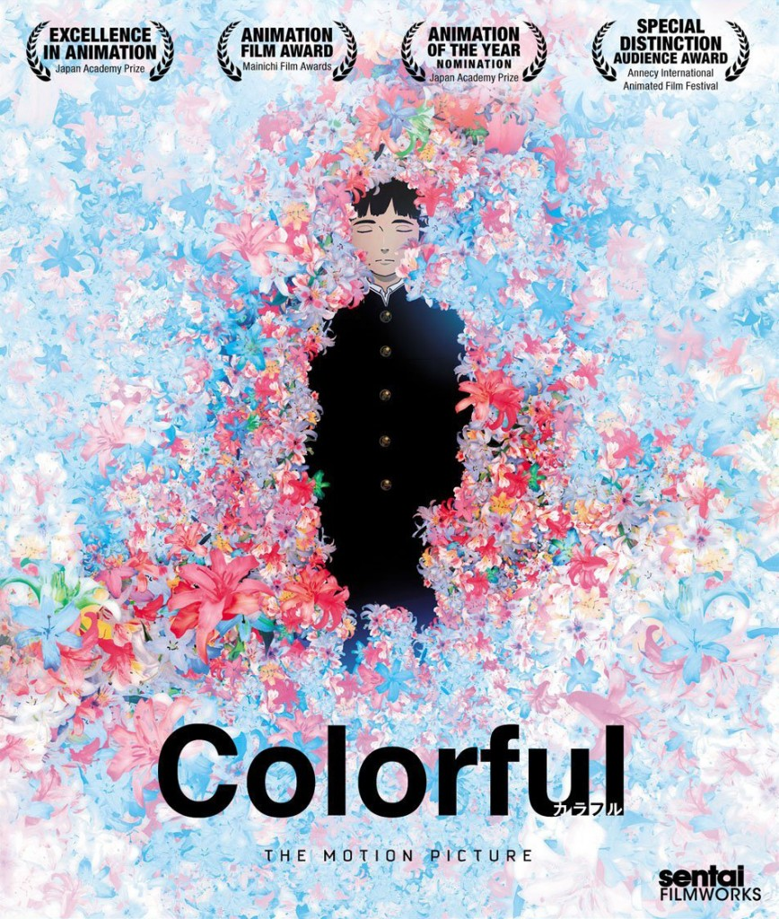 """Colorful"" Bluray."