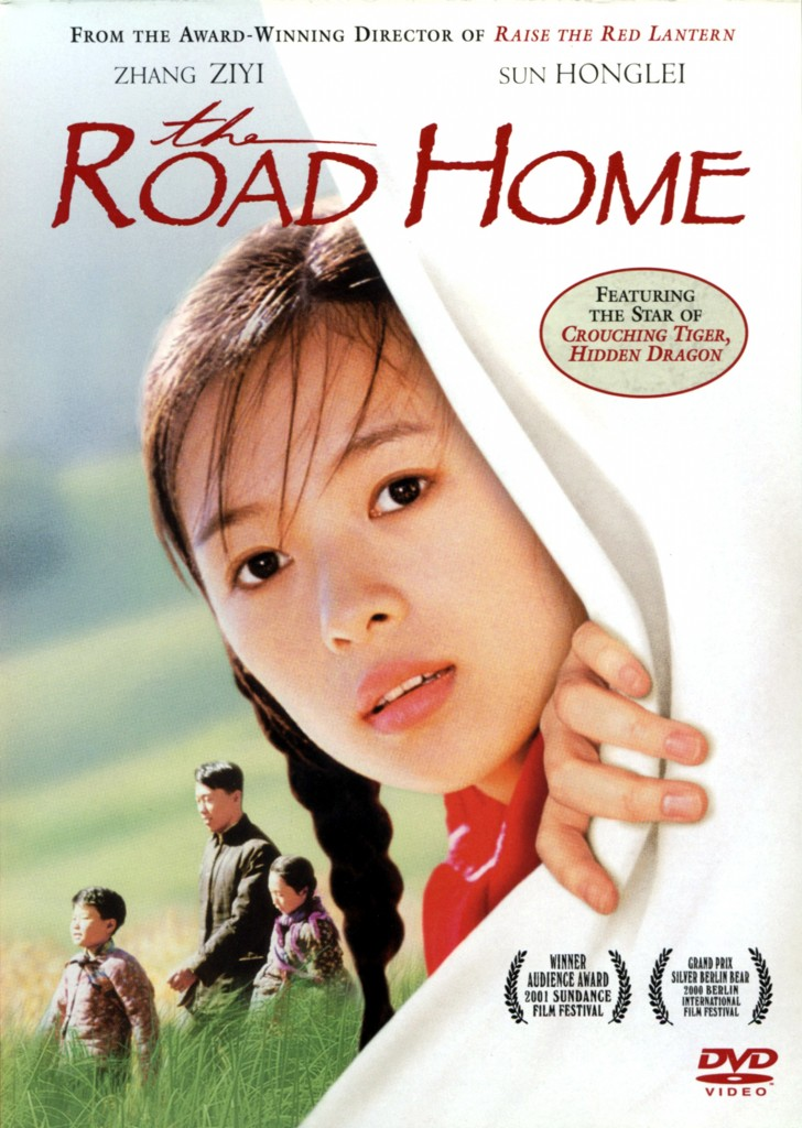 """The Road Home"" DVD."