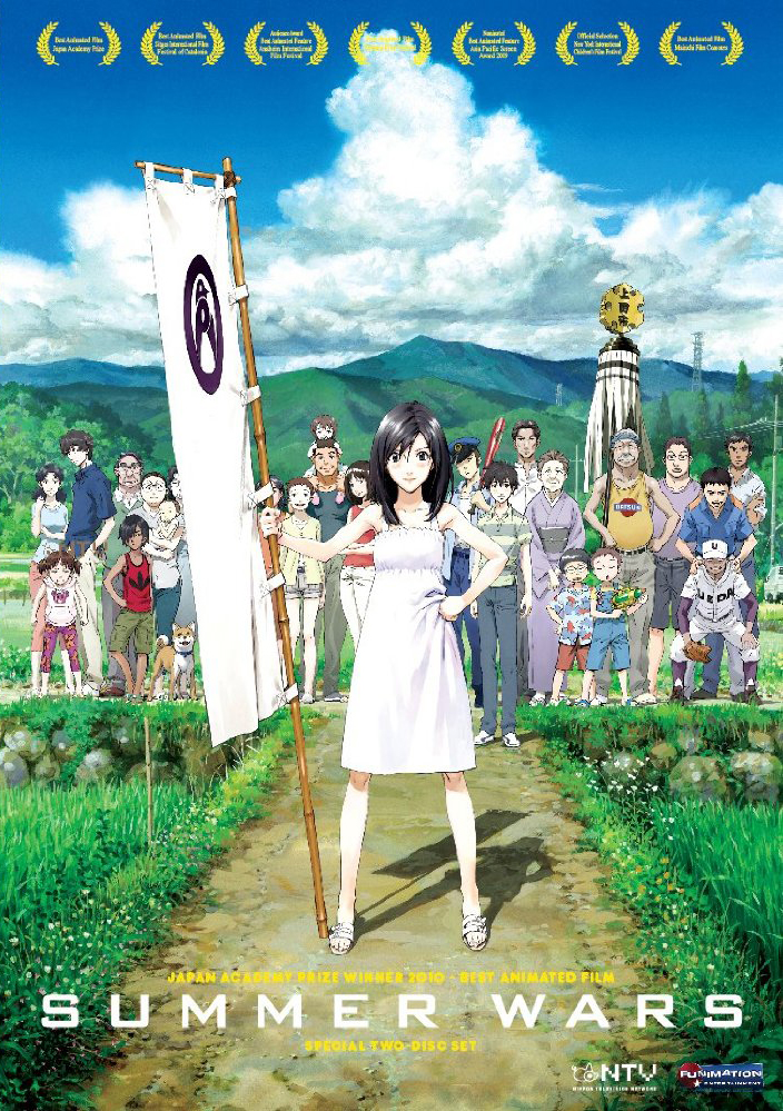 """Summer Wars"" Blu-ray cover."