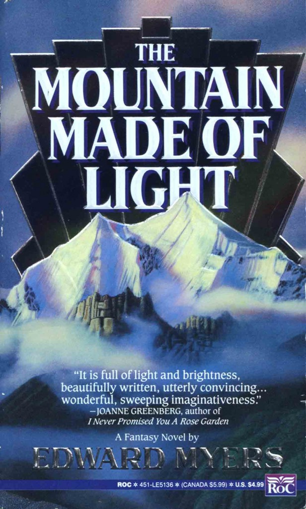 """""""The Mountain Made of Light"""" by Edward Myers."""