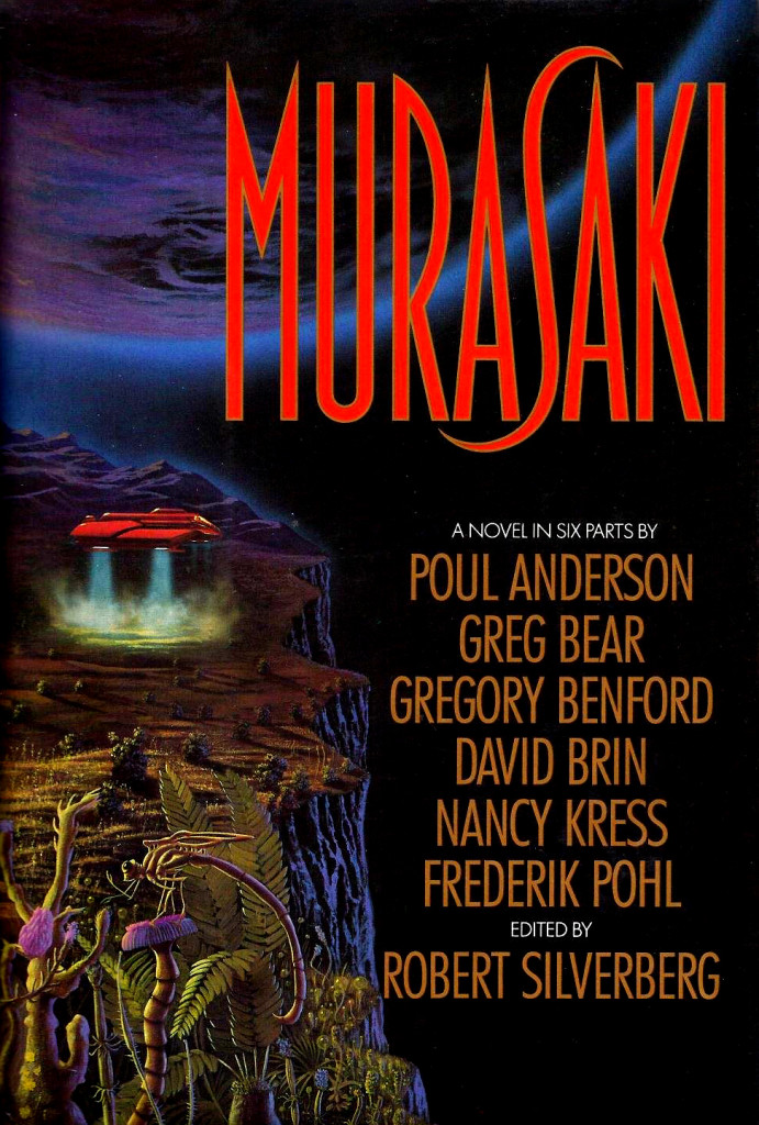 """Murasaki"" by Poul Anderson, Greg Bear, Gregory Benford, David Brin, Nancy Kress, and Frederick Pohl."