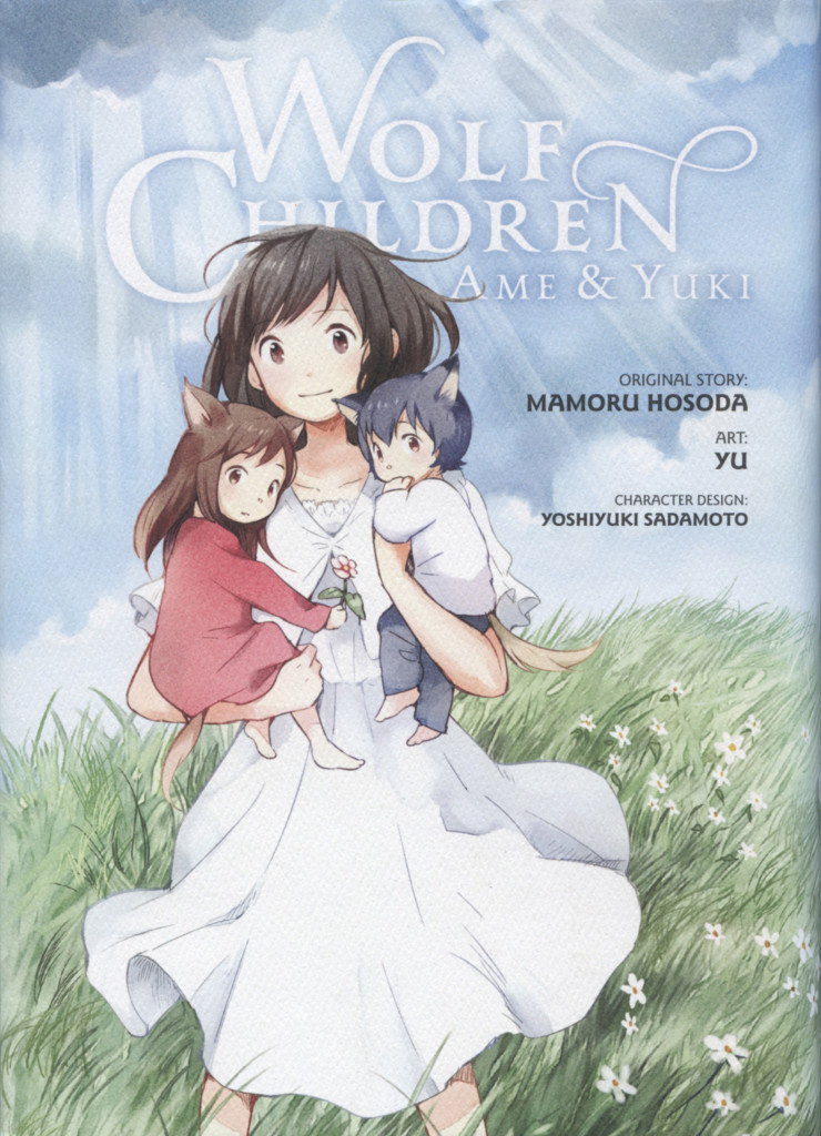 """Wolf Children Ame & Yuki"" by Mamoru Hosoda and Yu."