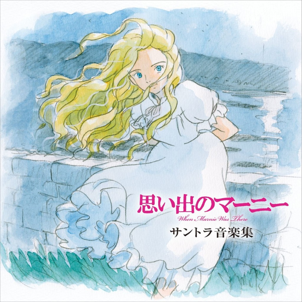 思い出のマーニーサントラ音楽集 Omoide no Marnie Soundtrack Music Collection.